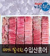 수입산홍어(미국산) 1kg(5인분) (사은품 초고추장)
