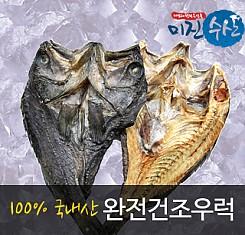 [간국용]우럭(3마리)-25cm전,후