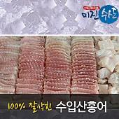 수입산홍어(칠레) 3kg(15~20인분) (사은품 초고추장)