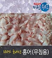 국내산 홍어(무침용) 500g
